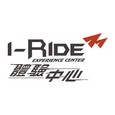 i-Ride體驗中心